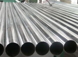 304直砂不锈钢圆管 长沙美标不锈钢焊管