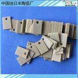 氮化铝陶瓷片0.635*12*18日本进口氮化铝陶瓷基片定制厂家直销