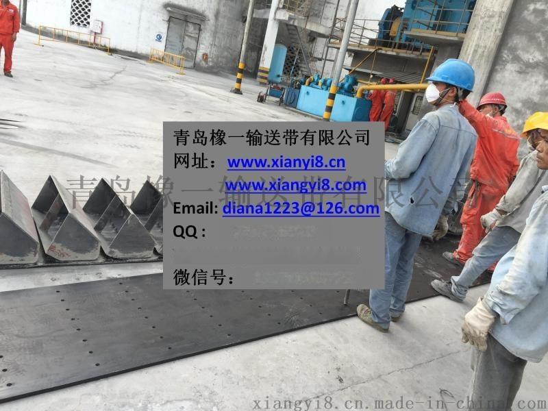 输送机胶带 输送机械传送带 运输带