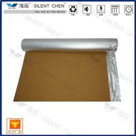 品牌地板配套地板铺装保护垫 防潮 静音 缓冲保护垫