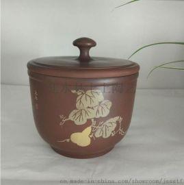 現貨紫陶茶葉罐茶具茶壺定制建水紫陶茶具
