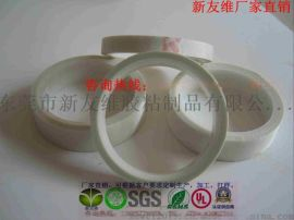 玻璃纤维胶带(UW-1150)