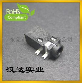 PJ-218 立体声音频贴片板耳机插接口 2.5耳机插座JACK