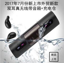 爱粉8 i-fun8苹果无线蓝牙耳机+蓝牙影响二合一外贸新款