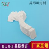 TO-3P氧化鋁陶瓷片 導熱絕緣片MOS管IGBT耐高溫耐高壓陶瓷墊片