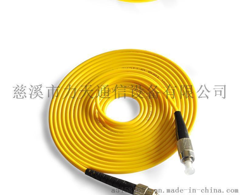 電信級光纖跳線sc-fc 3米單模單芯sc-fc尾纖跳線網路光纖線