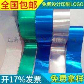供应铝箔盖卷膜