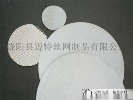 各种席型网 201 304 316L耐腐蚀密纹网 耐压过滤网