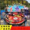 新型遊樂設備景區迪斯可轉盤兒童遊樂設備迪斯可轉盤