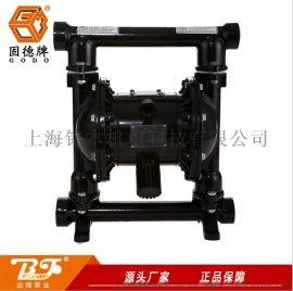 橡胶浆的吸取用QBY3-40气动隔膜泵有机溶剂的吸取