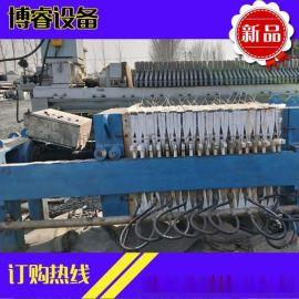出售二手压滤机,二手隔膜压滤机,二手厢式压滤机,二手板框压滤机