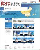 松江網站建設公司,松江H5網站製作,松江網頁製作