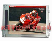 供应夏普液晶屏:LQ084V1DG21