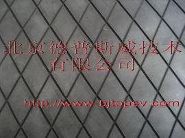 滚筒包胶菱形耐磨橡胶板(带半**化层)