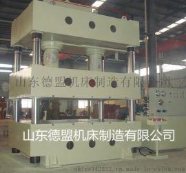 液压机 四柱三梁液压机双动薄板拉伸液压机 315吨液压机400吨龙门液压机