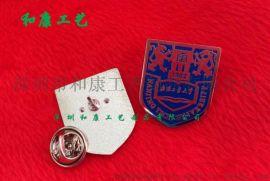 定制五金胸章,企业logo标志胸章制作,深圳做金属胸章的工厂