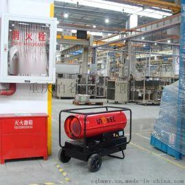 永备热风机 DH-50大功率暖风机 混凝土路面室内外粉刷快速干燥烘干机