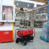 西南熱風機廠家經銷商永備熱風機DH-50大功率暖風機混凝土路面室內外粉刷快速乾燥烘乾機
