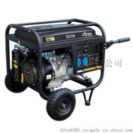 萨登3.5KW汽油发电机小型家用DS3500/E