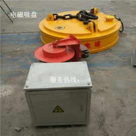 鋼塊/鋼屑高頻強磁吸盤φ1m電控潛水電磁鐵方形定做