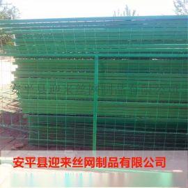 双边护栏网,公路护栏网,球场护栏网