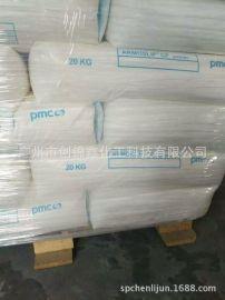 **代理商供应:美国阿克苏/PMC芥酸酰胺 高纯植物油脂 塑料润滑剂、抗粘剂 量大从优