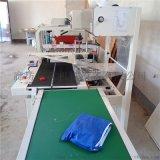 650型边封机   瑜伽垫包装机  热缩炉