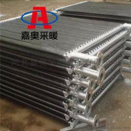 工業翅片管散熱器廠家,工業翅片管散熱器價格