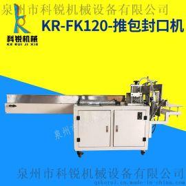 河南省驻马店-优质热熔胶封盒机