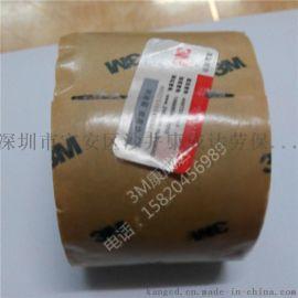 3M 原装** 2228#防水绝缘胶带 电工胶布 密封耐高温高压胶布