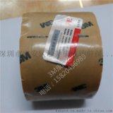 3M 原裝正品 2228#防水絕緣膠帶 電工膠布 密封耐高溫高壓膠布