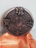 厂家定制紫铜纪念章 冲压镀古铜大铜章 镇宅之宝祥龙纪念币定做