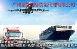 国际货运澳大利亚广州到澳洲海运家具包税双清门到门