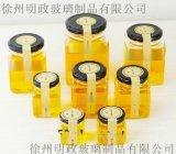 四方形玻璃瓶蜂蜜包裝蜂蜜罐果醬瓶醬菜玻璃瓶帶蓋子食品包裝罐