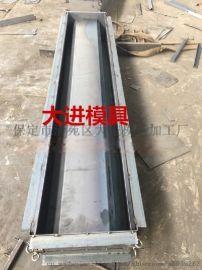 (蒙华铁路)预制混凝土电缆槽模具,合作品牌:河北大进模具厂