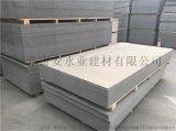 防火水泥壓力板 山東水泥壓力板