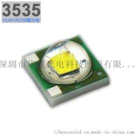 3535燈珠陶瓷白光3W 可替代CREE XPE