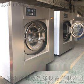 工业洗衣机 洗衣服专用洗涤设备 大型洗涤设备厂家直销