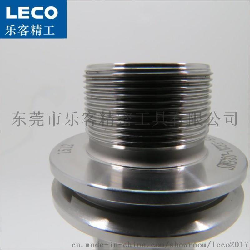 乐客不锈钢精雕机连体刀柄ISO20-ER16-035MS库存销售