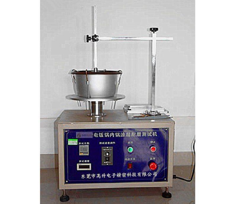 QB/T4099-2010电饭煲内胆涂层耐磨试验机