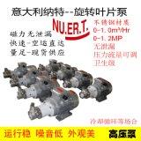 400L磁力无泄漏旋转叶片泵  增压泵--配**方形三相电机