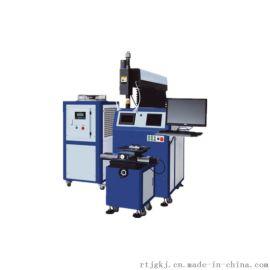 厂家直销 锂电池点焊光纤振镜激光焊接机