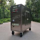 新型高壓蒸汽清洗機 燃氣即熱式蒸汽洗車機