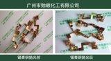 贻顺Q/YS.124-2单液型劣质黄铜青铜化学抛光剂操作简单,环保铅锡青铜抛光