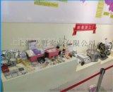 上海艺野 仿真制毒工厂工具模型 SHYY-670
