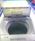 天气变冷了学校投币洗衣机刷卡扫码洗衣机