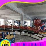 新型儿童游乐设备滑行龙商丘童星游乐设备厂家经营