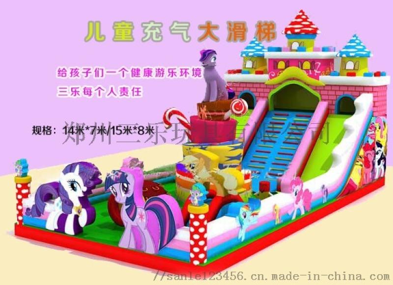 大型戶外充氣城堡兒童遊樂