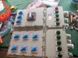 BXM51-816K63防爆配电箱