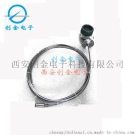 防爆型油罐液位计 全不锈钢铠装液位变送器传感器